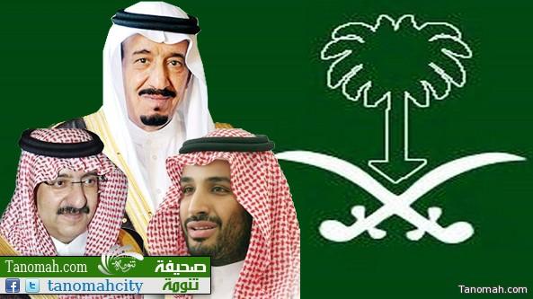 الملك يدعو لمبايعة ولي العهد وولي ولي العهد بقصر الحكم