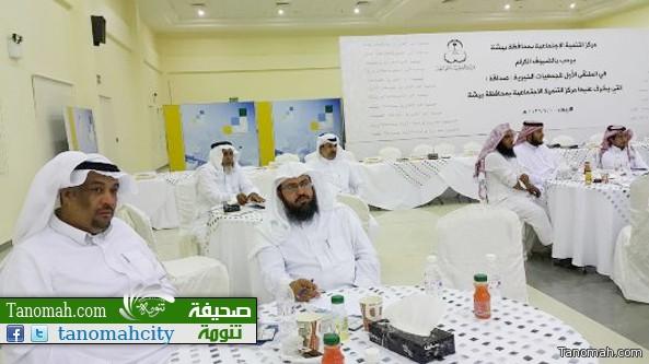 جمعية البر ببني عمرو تشارك في ملتقى ( صداقة )