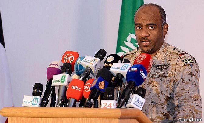 قيادة التحالف: أمن المملكة خط أحمر تم تجاوزه والحوثيون سيدفعون الثمن