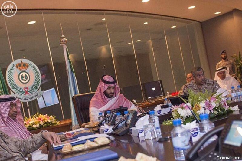 الأمير محمد بن سلمان يرأس اجتماعاً لكبار قادة القوات المسلحة