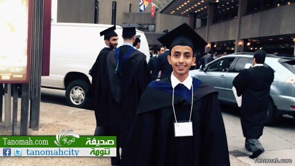 محمد العميري يحصل على البكالوريوس في التجارة العالمية من كندا