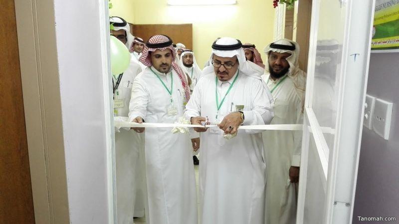 قطاع المجاردة يحتفل بيوم التمريض الخليجي لهذا العام