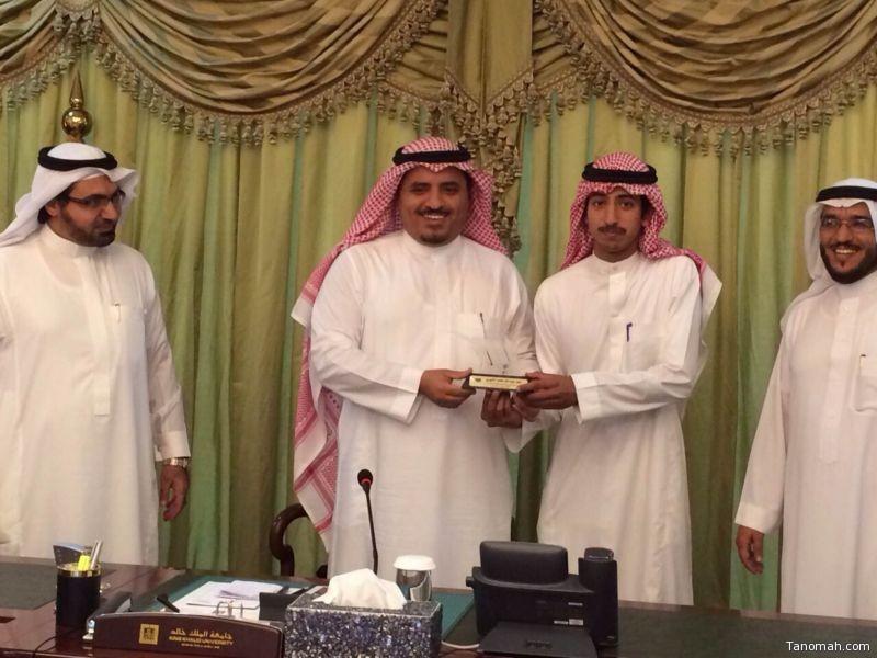 الداود يكرم الطالب محمد الشهري صاحب أعلى معدل في جامعة بيشة