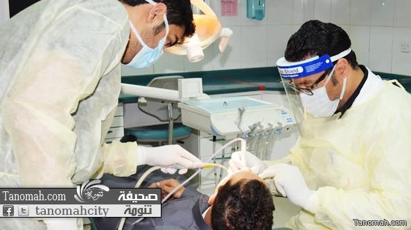 أكثر من (257) ألف مراجع لعيادات الأسنان بمنطقة عسير خلال عام 1435هـ