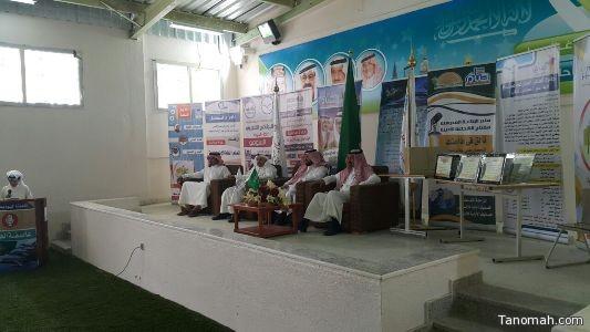مدير مكتب تعليم بني عمرو يرعى الحفل الختامي لمدرسة عبدالله بن عمر