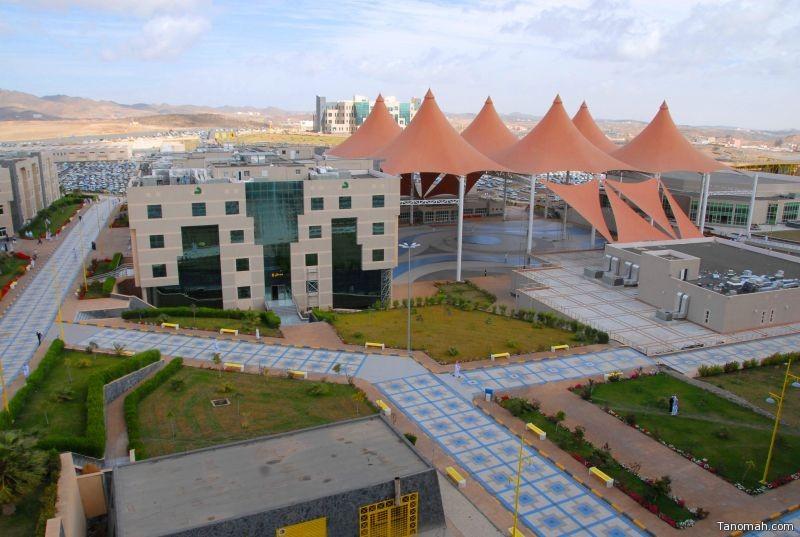 جامعة الملك خالد تعلن مواعيد التحويل الداخلي والخارجي
