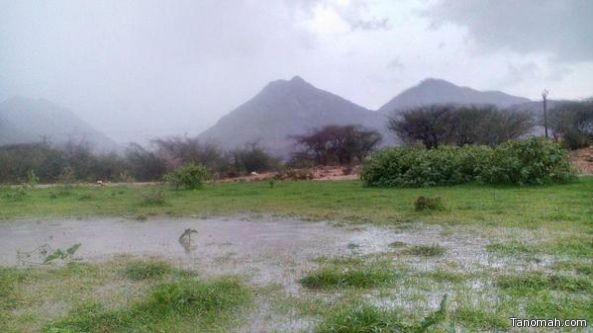 #أمطار على عدد من محافظات ومراكز عسير