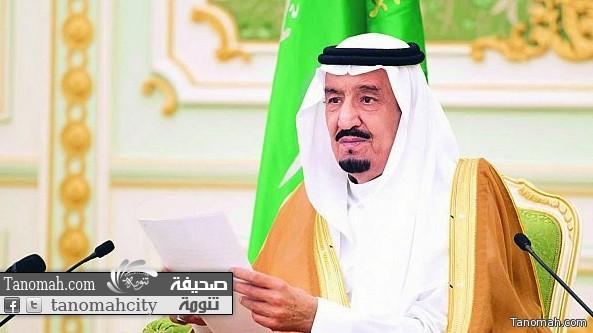 كلمة خادم الحرمين للشعب والأمتين العربية والإسلامية بمناسبة شهر رمضان