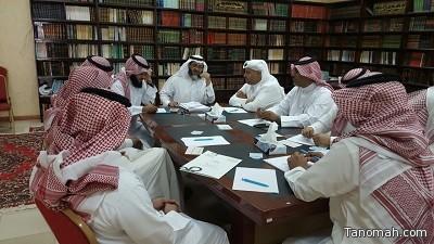 مجلس إدارة لجنة التنمية الاجتماعية الأهلية بتنومة يعقد إجتماعه الشهري