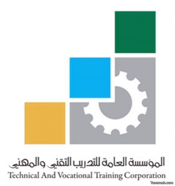 إعلان من الكلية التقنية بالنماص عن بدء التسجيل الإلكتروني