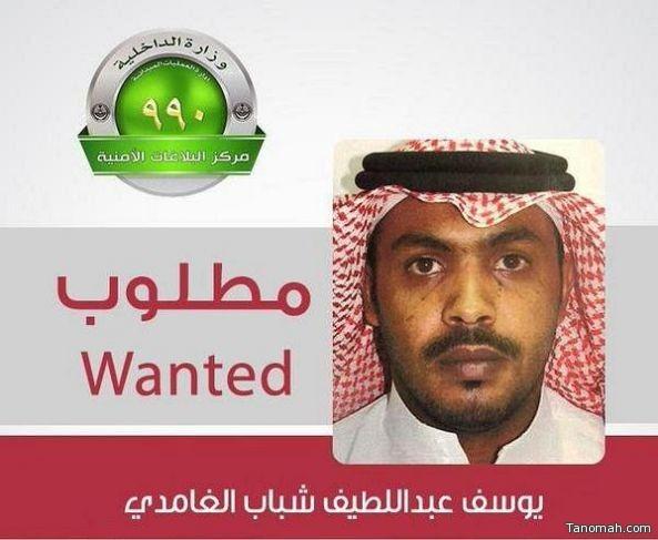 الداخلية: مقتل المطلوب الغامدي بعد تبادل إطلاق النار معه