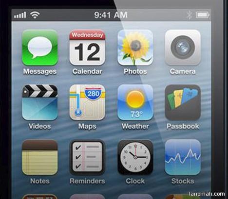 "أبل تكشف عن موعد إطلاق   "" iPhone s6 "" و "" Plus iPhone s6 """