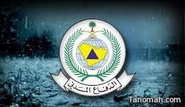 الدفاع المدني بعسير يصدر بياناً عن الأمطار التي هطلت على المنطقة