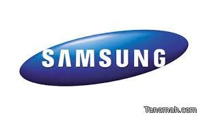سامسونج تعلن عن أقراص تخزين SSD بسعة 2 تيرابايت