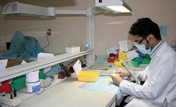 الصحة تعلن عن توفر 169 وظيفة شاغرة في جدة