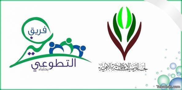 فريق الخير التطوعي بحلباء يعود بقوة في حملة ( عمارة المساجد )