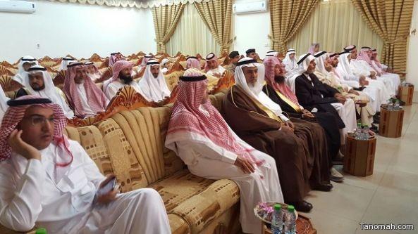 لجنة التنمية الاجتماعية الأهلية بتنومة تقيم احتفالات عيد الفطر المبارك