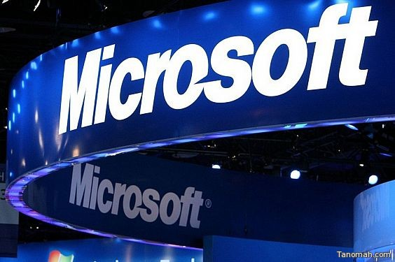 مايكروسوفت تكشف عن خلل في ويندوز يسمح للقراصنة بالتحكم بملايين الأجهزة