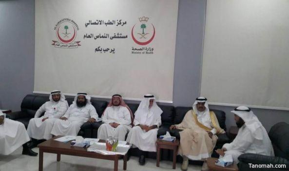 لجنة التنمية الاجتماعية الأهلية بالنماص تقيم ( لقاء أطباء النماص )