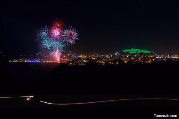 30 ألف ريال جائزة لمن يصميم شعار (أبها عاصمة السياحة العربية 2017)