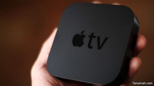 """""""تتبع الحركة"""" ميزة Apple TV الجديد"""