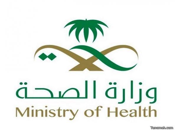 الاستعداد لحملة التطعيم بمدارس النماص ومراكزها الصحية مطلع العام الجديد