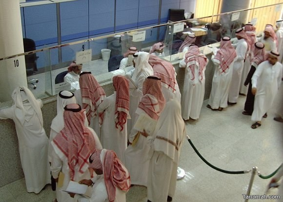 الخدمة المدنية تعلن أسماء 893 مواطناً لشغل الوظائف التعليمية