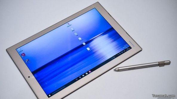 "لوحي جديد من ""توشيبا"" يعمل بـ""ويندوز 10"" وبه قلم ضوئي"
