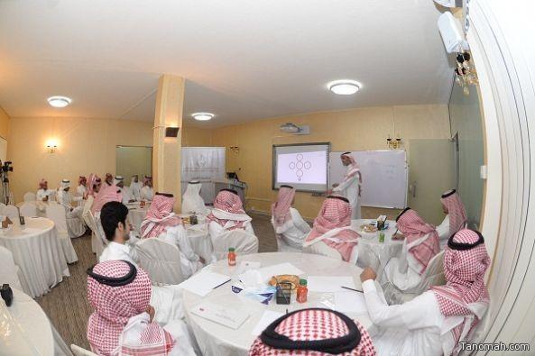 اختتام برنامج تأهيل اللجان الشبابية بالتعاون مع مركز الملك سلمان