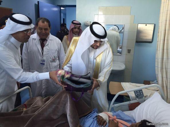 مستشفى محايل العام يحتفل بمعايدة المرضى واليوم الوطني