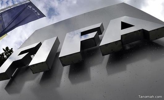 """""""الفيفا"""" يوافق على نقل مباراة المنتخب السعودي مع نظيره الفلسطيني إلى بلد محايد"""