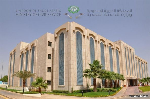 """""""الخدمة المدنية"""" تعلن الموعد الجديد لاستكمال إجراءات ترشيح 1946 مواطناً ومواطنةً على الوظائف الإدارية"""
