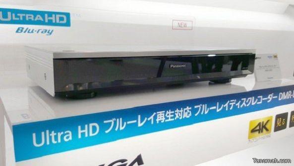 باناسونيك تطرح أول مشغل أقراص Ultra HD Blu-ray للبيع الشهر المقبل