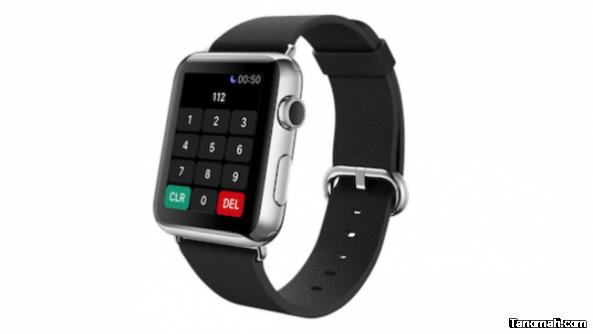 تطبيق لاستخدام ساعة آبل في إجراء عمليات اتصال