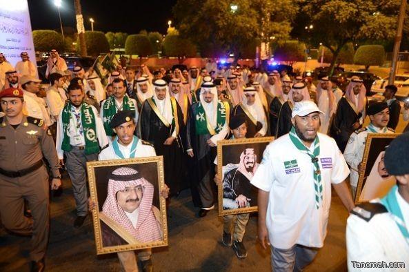 الأمير فيصل بن خالد يشهد احتفالات تعليم عسير باليوم الوطني