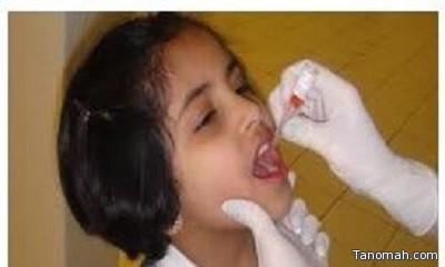 حملة التطعيم في مدارس النماص الأحد القادم