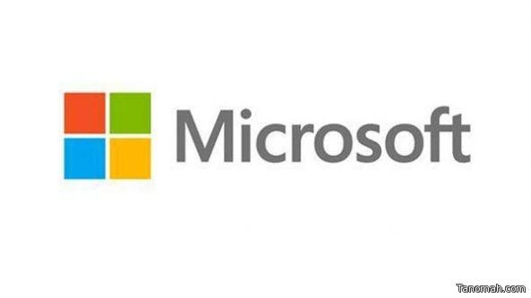 مايكروسوفت تصدر تحديثا أمنيا لكل إصدارات ويندوز