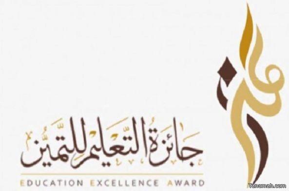 حصول الروضة الأول بتنومة على درجة التميز في جائزة وزارة التعليم