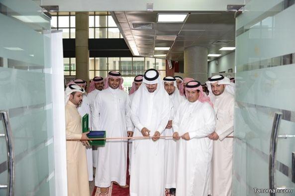 جامعة الملك خالد تفتتح معرض الكتاب الأكاديمي الثاني