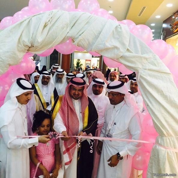 """"""" المتحمي """" يفتتح فعاليات المعرض التوعوي لسرطان الثدي بمحافظة محايل"""