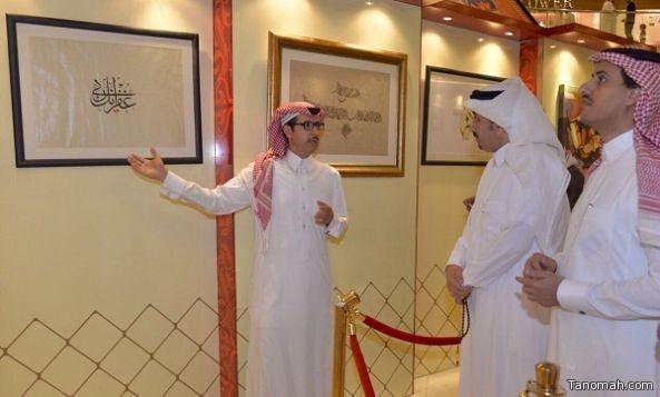 افتتاح معرض الفنون التشكيلية الوطني