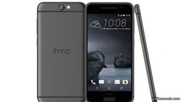 """إتش تي سي"" تكشف عن هاتفها الجديد One A9"
