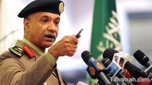 المتحدث الأمني لوزارة الداخلية : استشهاد مصلٍّ وإصابة آخرين في تفجير بمسجد المشهد بنجران