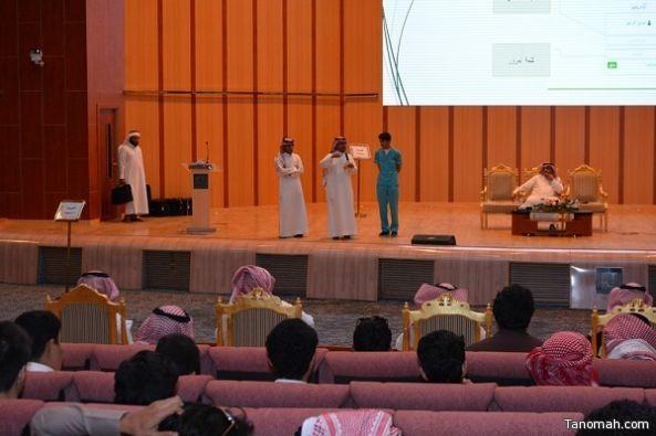 محاضرة عن الإرشاد الأكاديمي والنفسي بجامعة الملك خالد