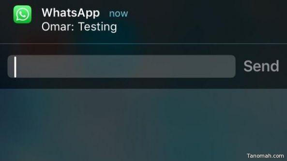 """الرد على رسائل """"واتس آب"""" من التنبيهات على أجهزة iOS"""