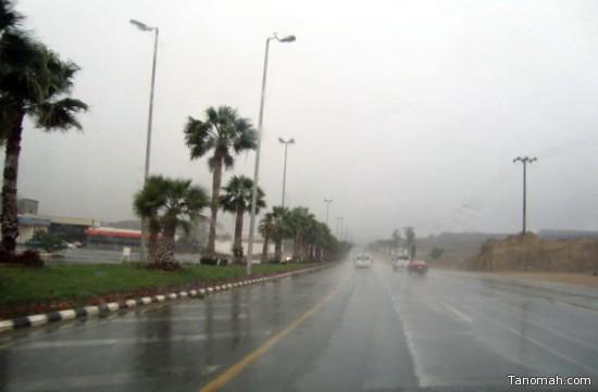 توقعات بهطول أمطار على عسير