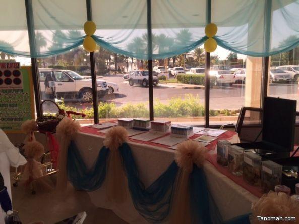 افتتاح فعاليات الاسبوع العالمي لمكافحة العدوى بمستشفى الملك عبدالله ببيشة