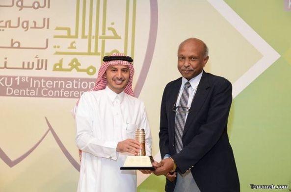 كلية الطب بجامعة الملك خالد تكرم الدكتور الكريم