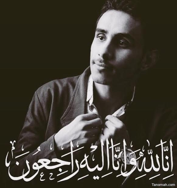وفاة المصور عبدالرحمن شامي في حادث مروري آليم