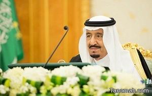 مجلس الوزراء يوافق على تنظيم قبول مسؤولي الجهات الحكومية للهدايا